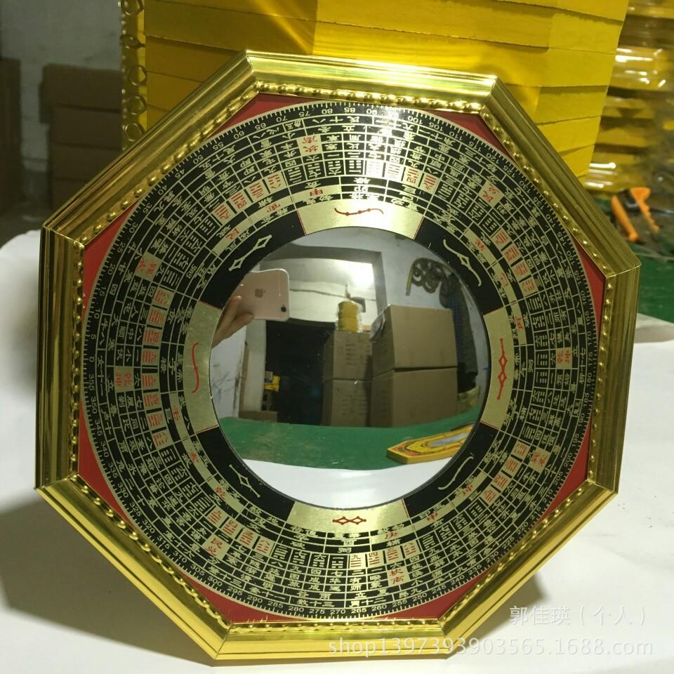 GƯƠNG BÁT QUÁI LỒI NHỠ - LSC - Sỉ, Lẻ Toàn Quốc - Lâm Dương Đường